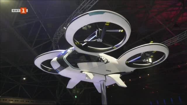 Въвеждат дронове-таксита в Холандия