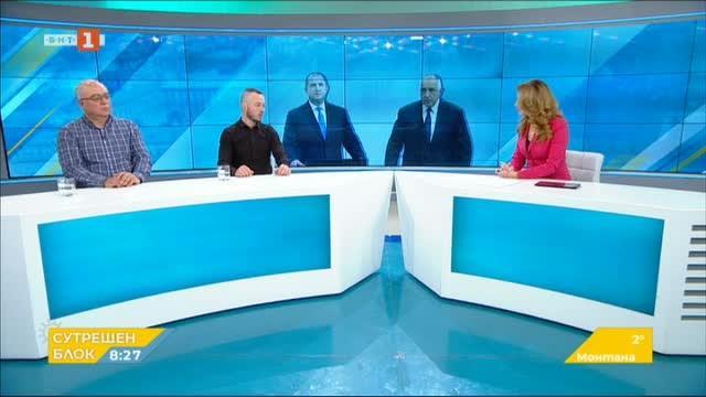 Властта без президентско доверие - коментар на Стойчо Стойчев и Кънчо Стойчев