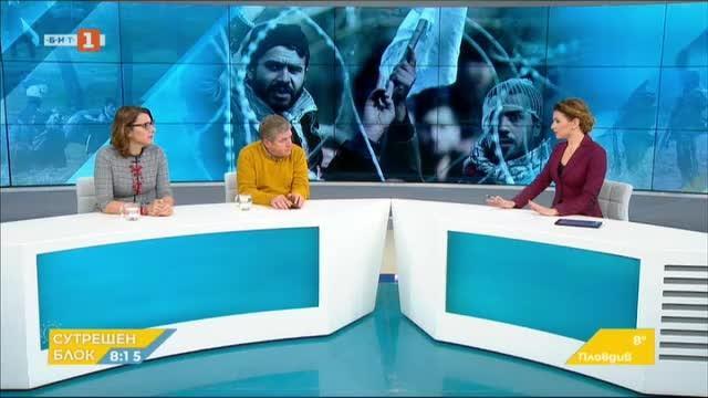 Бежанската криза и Европа - коментар на Весела Чернева и Мажд Алгафари