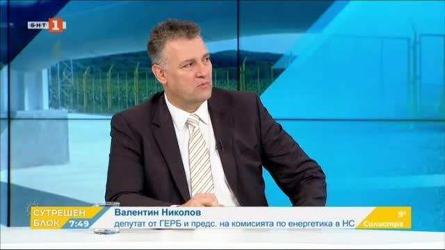 Валентин Николов от ГЕРБ:Намалението на руския газ е резултат от тежки преговори