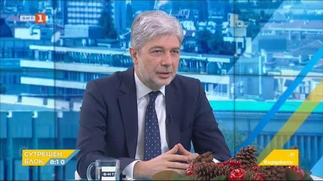 Министър Димов за водната криза: Важно е да се изгради съвременна инфраструктура