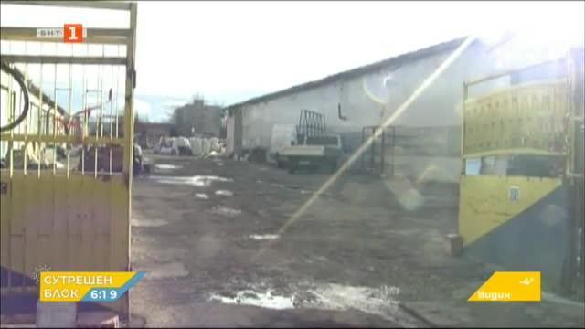 Проверяват складираните във Враца отпадъци