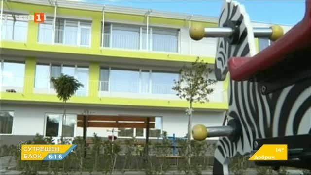 Млад мъж заплашва персонала на детска градина в гоцеделчевското село Лъжница
