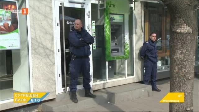 Обир на банка в София