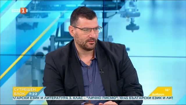 Проф. Георги Момеков, фармацевт: Отърсете се от страха, но се дръжте разумно