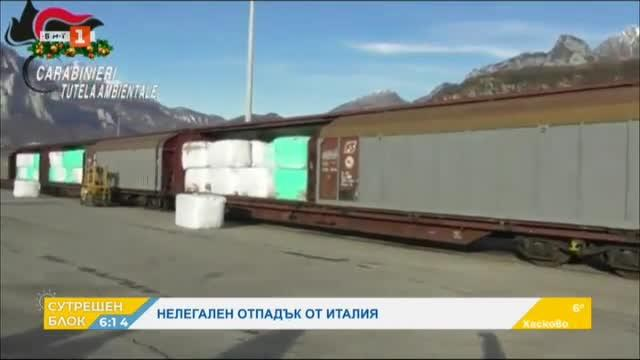 Над 800 тона опасен боклук в Италия са били предназначени за България