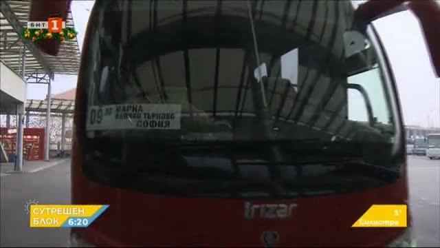 Започва протестът на автобусните превозвачи