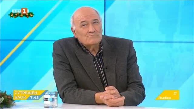 Езикът на Северна Македония и българската позиция - коментар на Костадин Филипов