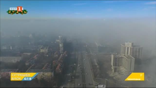 Как мръсният въздух в София вреди на здравето