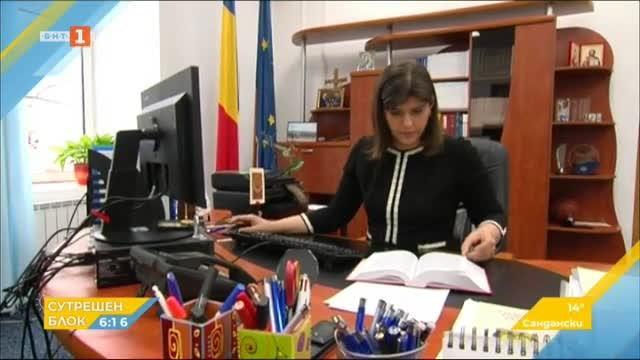 Лаура Кьовеши - първият главен прокурор на Европейския съюз