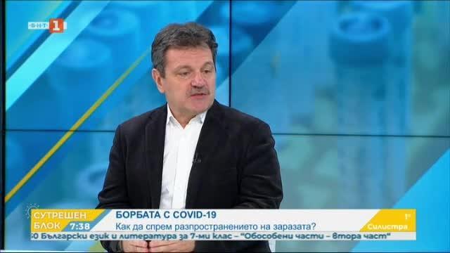Как да спрем разпространението на заразата - пулмологът д-р Ал. Симидчиев
