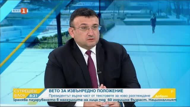 Как се спазват мерките на извънредното положение - министър Младен Маринов