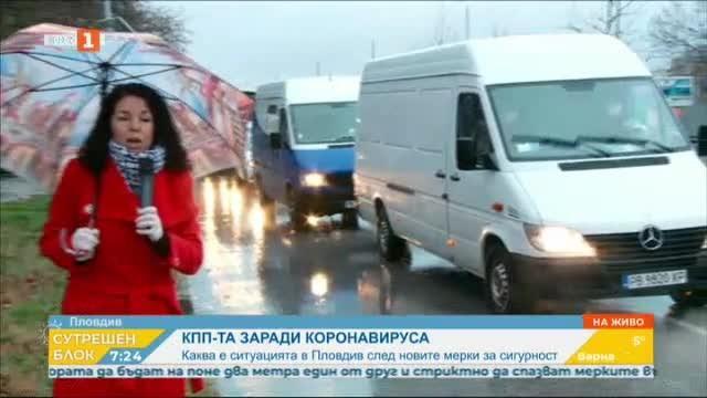 Пряко: Новите мерки срещу COVID 19 от Пловдив