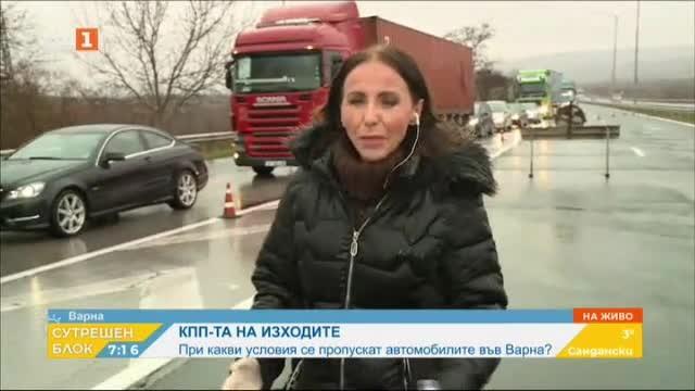 Пряко: Новите мерки срещу COVID 19 от Варна