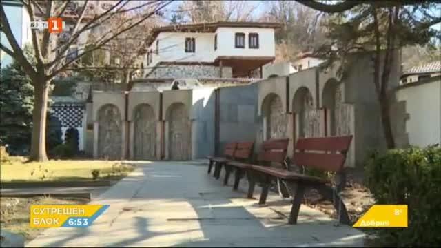 Обновен е мемориалът на Делчевия род в Благоевград