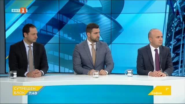 България и Зелената сделка – как ще се реализира планът?