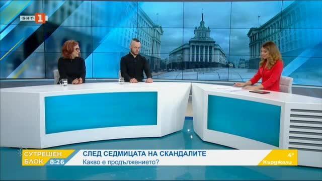 Започна ли компроматна война? Коментар на Татяна Буруджиева и Стойчо Стоев