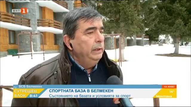 Илиян Пищиков, ВСК Белмекен: Нямаше да идват от чужбина, ако базата се разпада