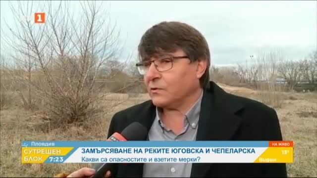 Прокуратурата с обвинения за замърсяването на реките Юговска и Чепеларска
