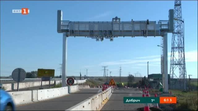 Франция заменя бариерите на магистралите с камери