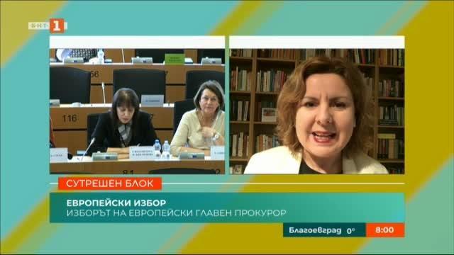 ЕП подкрепи румънката Лаура Кьовеши за европейски главен прокурор