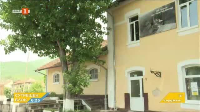 110-годишната история на железопътна гара Раждавица