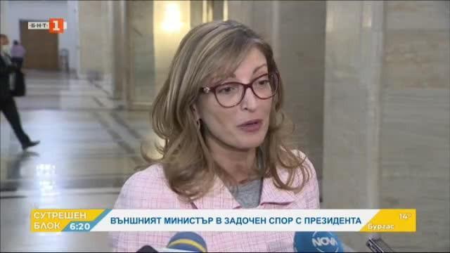 Министър Екатерина Захариева в задочен спор с президента Радев