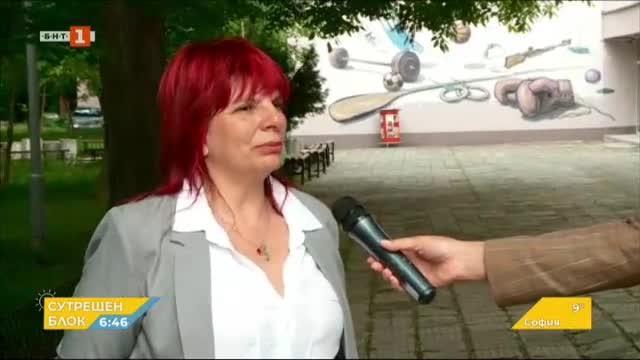 Как ще протекат изпитите в спортното училище Васил Левски в Пловдив