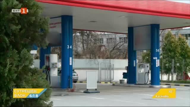 КЗК проверява има ли картел и монопол при горивата у нас