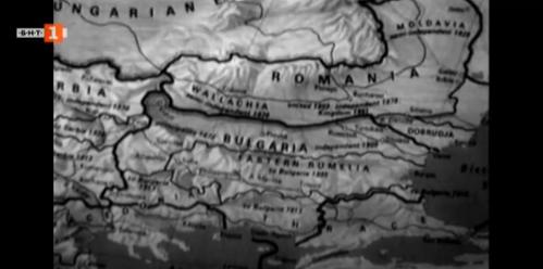 142 години от подписването на Берлинския договор