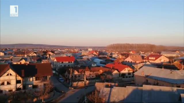 Eдно българско село в Румъния