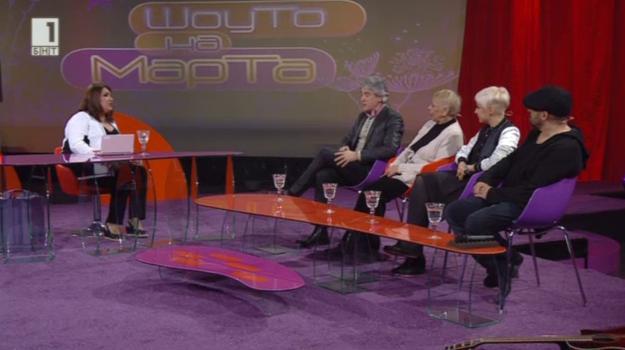 Шоуто на Марта - 10 май 2014