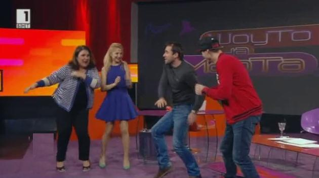 Шоуто на Марта - 26 април 2014