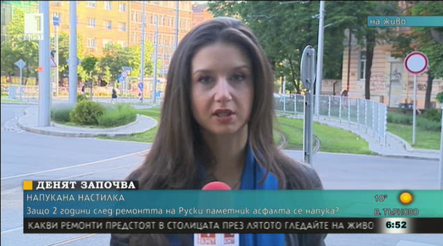 Напука се асфалтът на Руски паметник