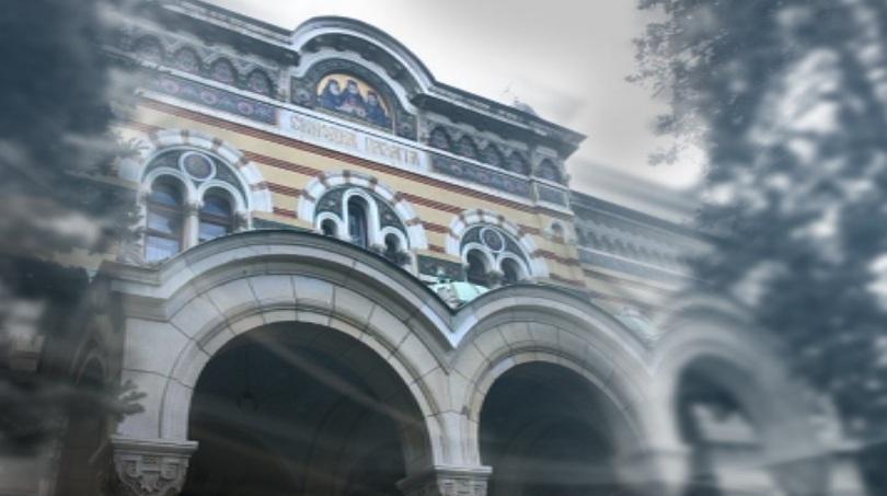 Българската православна църква и стратегията за детето