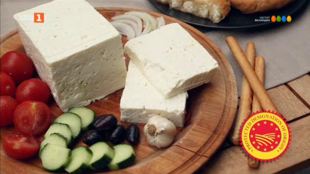 Битката за сиренето фета
