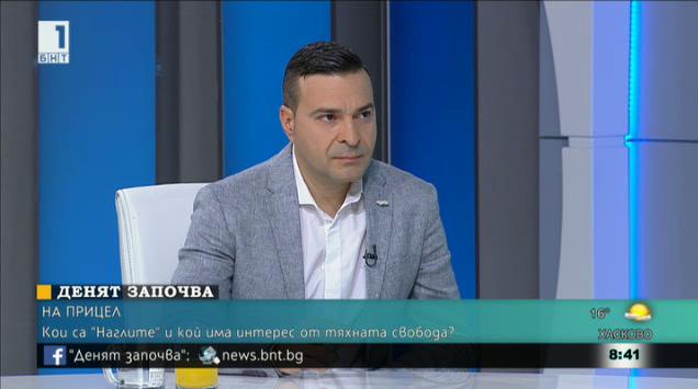"""Слави Ангелов: """"Наглите"""" е най-жестоката банда в България"""