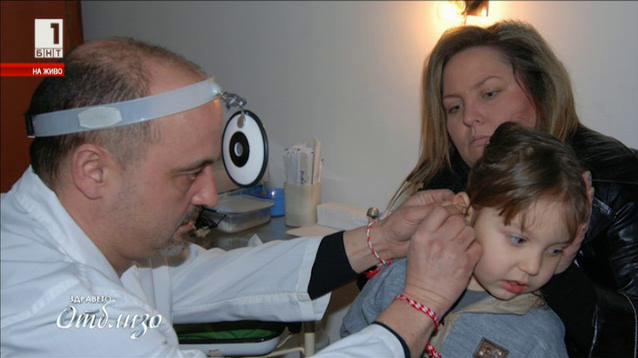 Диагностика на слуха