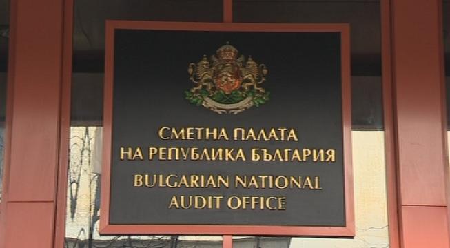 Кого ще проверява Сметната палата през 2019-та?