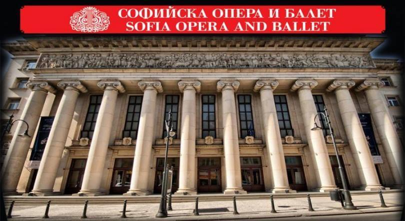 Излъчване на спектакли на Софийската опера по БНТ2