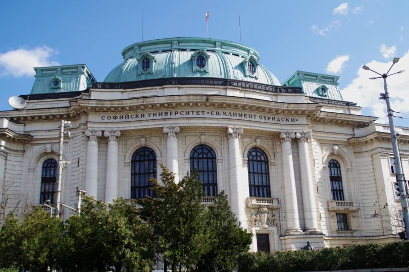 130 години от основаването на Софийския университет