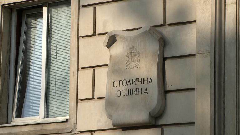 Актуализация на бюджета на София - как ще се компенсират загубите?