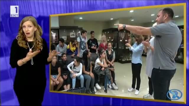 Среща на Кубрат Пулев с ученици с увреден слух