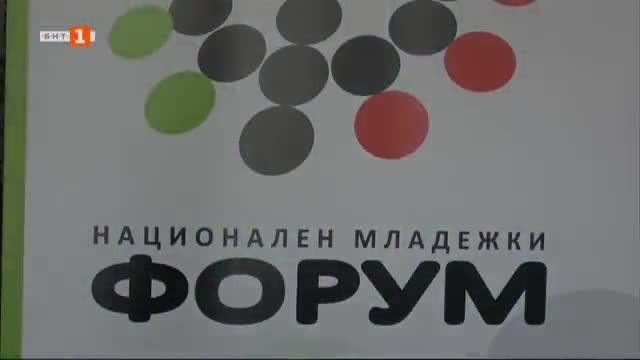 Национален младежки форум подава ръка на младежите от СГБ