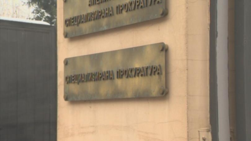 Специализираната прокуратура на ход -  зам.-главният прокурор Иван Гешев