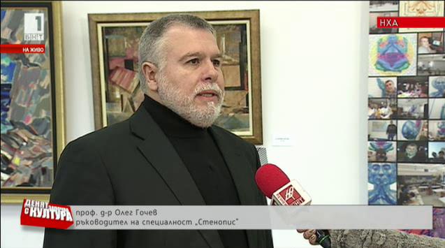 """Отбелязват с изложба 70 години специалност """"Стенопис"""" в НХА"""