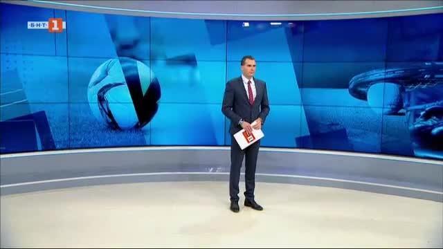 Спортна емисия, 20:45– 3 юни 2020 г.