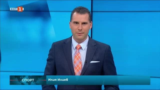 Спортна емисия, 23:25– 4 юни 2020 г.
