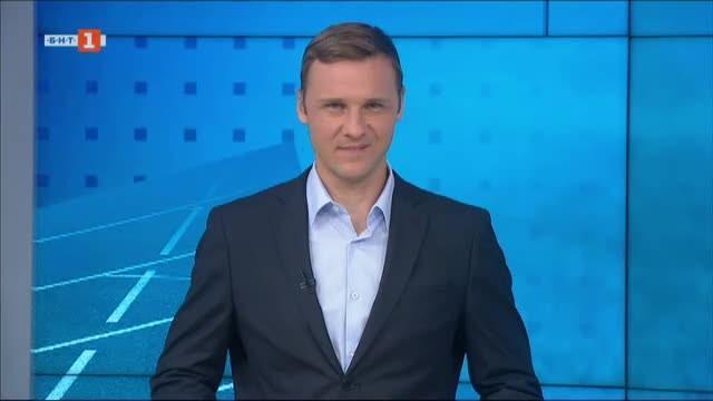 Спортна емисия, 20:45 – 18 юли 2020 г.