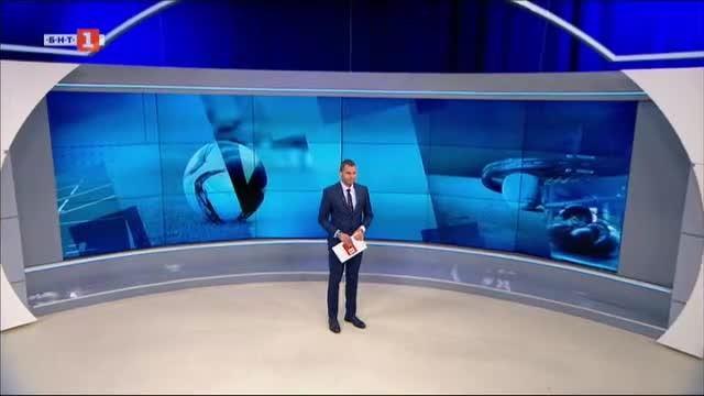 Спортна емисия, 20:45 – 26 юни 2020 г.